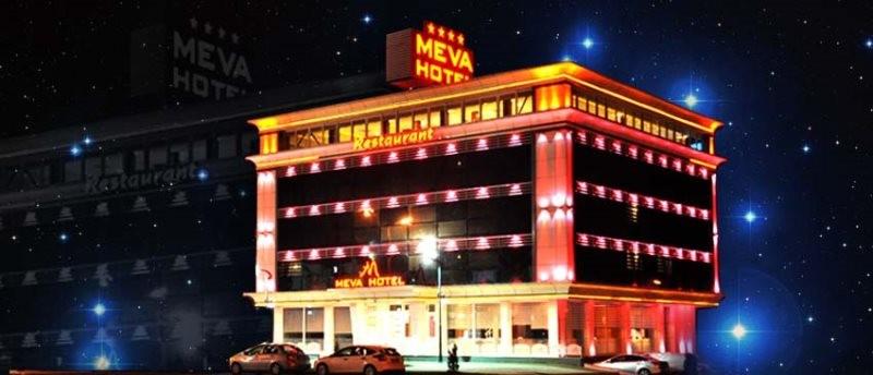 Meva Hotel Erzincan Rezervasyon | Otelz com