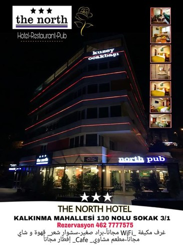 The North Hotel
